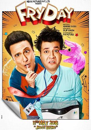 FryDay 2018 Full Hindi Movie Download Hd Pre DVDRip 700Mb