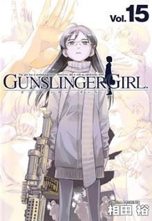 ガンスリンガー•ガール 第01-15巻