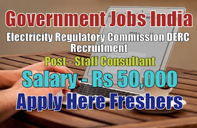 DERC Recruitment 2020