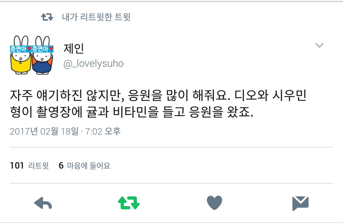 [FAN-ACCOUNT] 170218 Xiumin and D.O brought tangerine for Suho