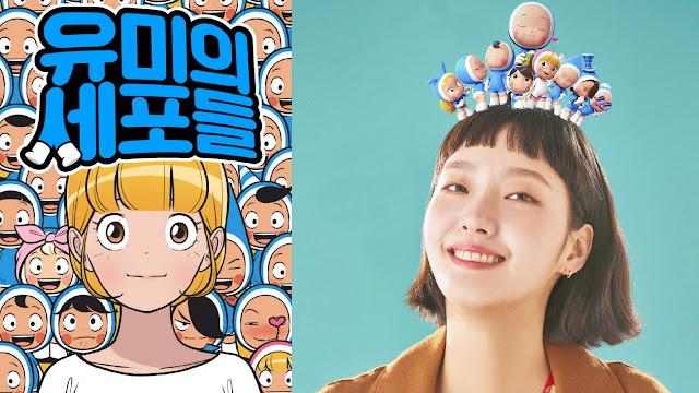 Sucesso de Yumi's Cells aumentou interesse pela webtoon que deu origem ao drama