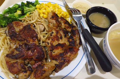 Fire Grill Western Grill, chicken chop spaghetti
