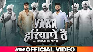 Yaar Haryane Te Song Download