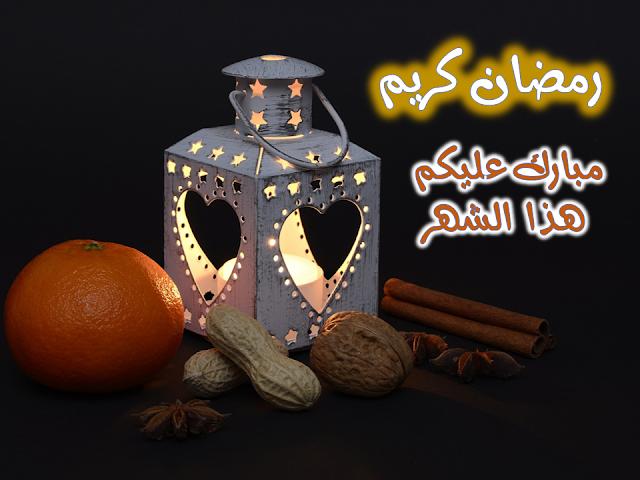 خلفيات رمضان جديدة
