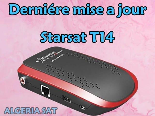 أخرتحديث لجهاز ستارسات STARSAT T14 EXTREME متجددا دائما 2020