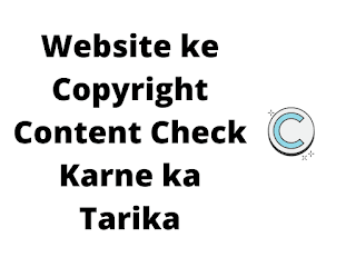 Website ke Copyright Content Check Karne ka Tarika