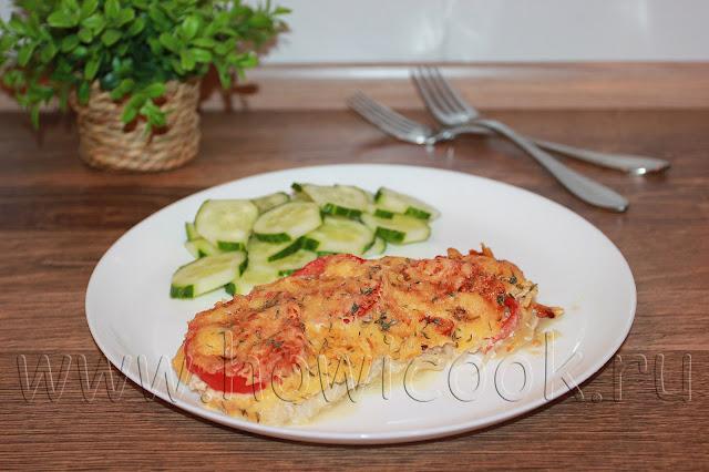 рецепт запеченного судака с помидорами и сыром