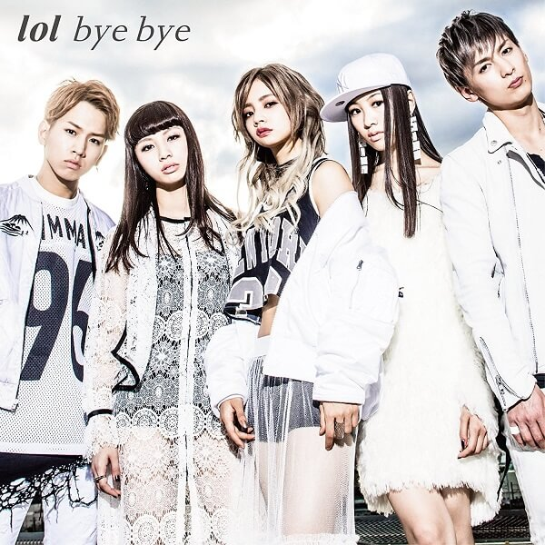 lol – sync Lyrics 歌詞