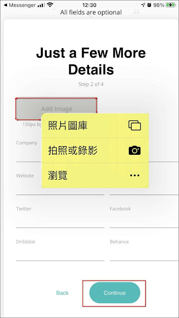 只要四個步驟,幫iPhone的『郵件』App 生成一個簡約美觀的簽名檔 (Gmail 也適用)