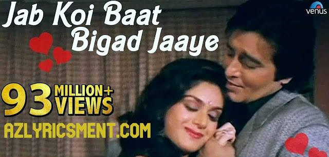 Jab Koi Baat Bigad Jaye Lyrics Kumar Sanu, Sadhna Sargam, Vinod Khanna