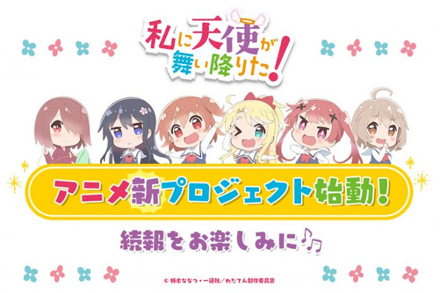 New Film Project for Wataten Manga Officially Announced! Loli Time!