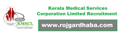 http://www.rojgardhaba.com/2017/05/kmscl-kerala-medical-services-corporation-limited-jobs.html
