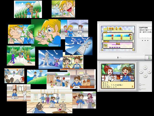 ゲーム、任天堂、DS、キャラクター、設定、おとぎ話、英語、江戸時代、  挿絵、イラスト、絵、ロールプレイングゲーム、エンディング、シーン、イラストレーター検索、イラストレーター一覧、イラスト制作、イラスト,キャラクターイラスト制作