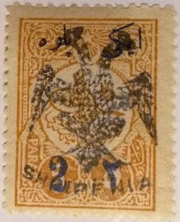 Albania 1913- Used stamp. . Mi Nr 5