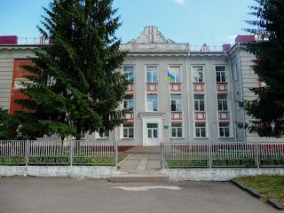 Рівне. Вул. 24 Серпня. Українська гімназія