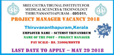 SCTIMST Trivandrum Project Manager Vacancy 2018