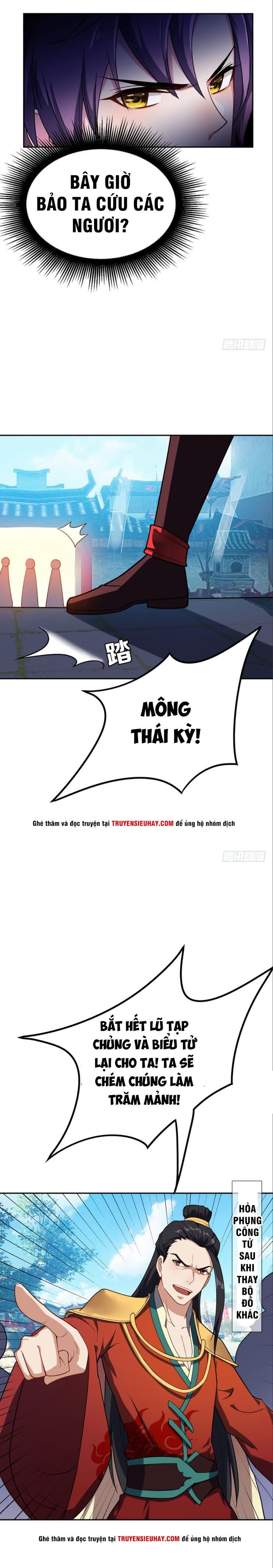 Yêu Giả Vi Vương Chapter 18 video - truyenmh.com