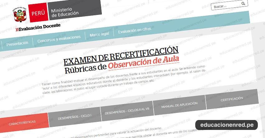 MINEDU: Examen de Recertificación para Aplicación de Rúbricas será el 14 de Diciembre (Centros de Evaluación) www.minedu.gob.pe