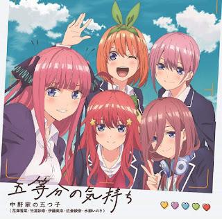 Nakanoke no Itsuzugo - Gotoubun no Kimochi | Gotoubun no Hanayome Opening Theme Song