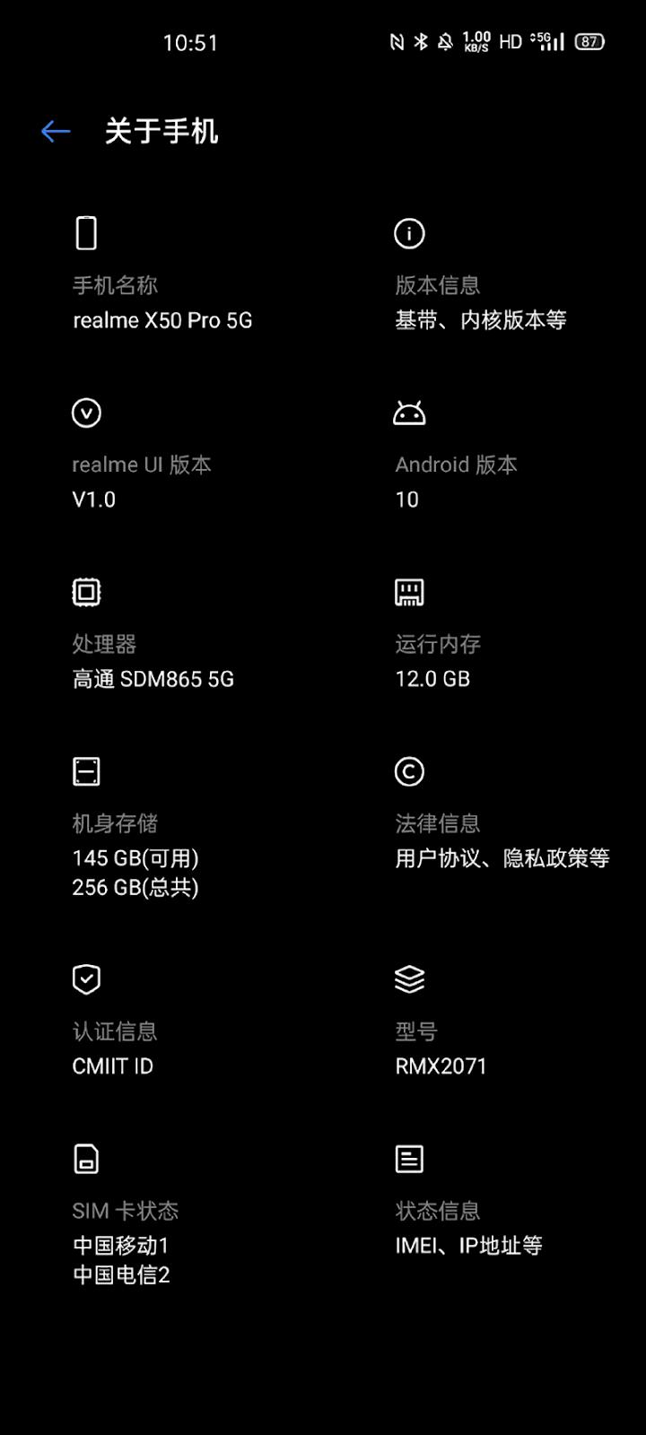 realme X50 Pro 5G specs