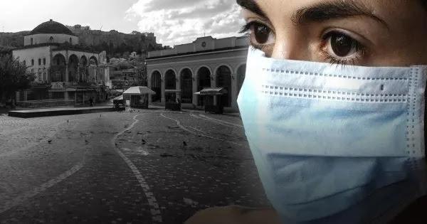 Επιστήμονες κατά κυβερνήσεων για το lockdown: Μη απαραίτητη η μόνιμη χρήση μάσκας! - Σε εσωτερικούς χώρους κολλάει ο ιός