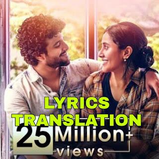 Uyire Song Lyrics in English | With Translation | – Sid Sriram