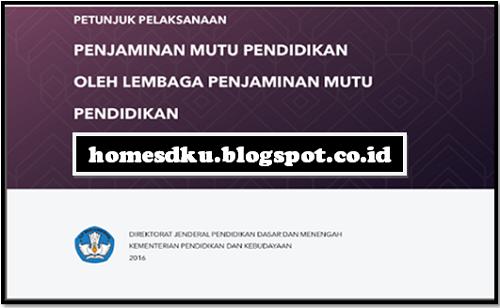 Juplak Aplikasi PMP Sekolah SD dan SMP Terbaru