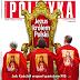 Lewackie gazety narzędziem królewskim? - Andrzej Żmirek