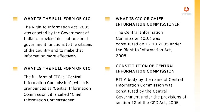 What Is The Full Form Of CIC | CIC Full Form | Information Related To CIC Or Chief Information Commissioner