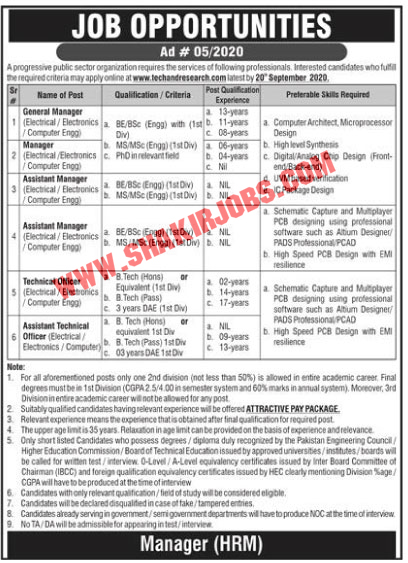 Jobs in Pakistan Atomic Energy Commission PAEC Jobs September 2020