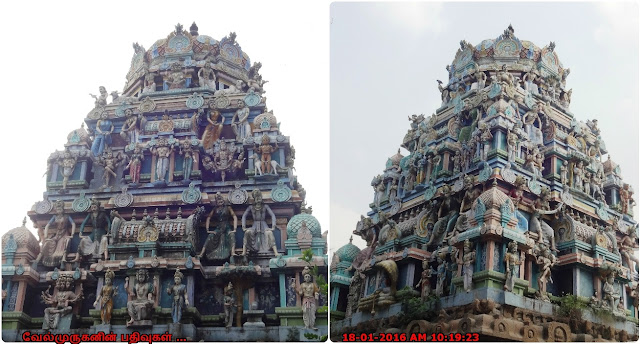 Maangaadu Velleeswarar Temple