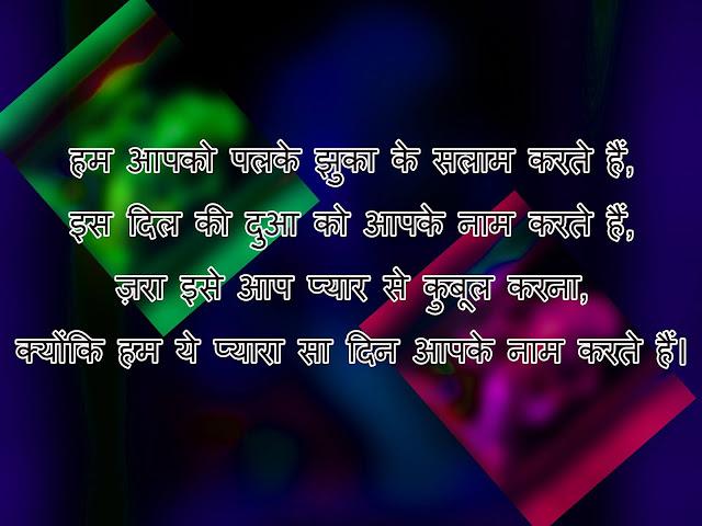 motivational quotes hindi hd pic