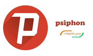 download psiphon apk for android
