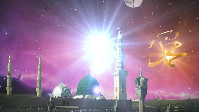 Hz. Muhammed -sallallahu aleyhi ve sellem-