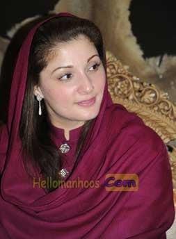 Maryam Nawaz Wiki, Age, Husband, Family, Net Worth, Children, Biography