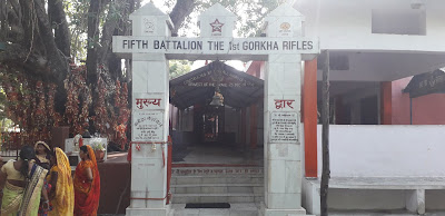 Santala Devi Temple Pics