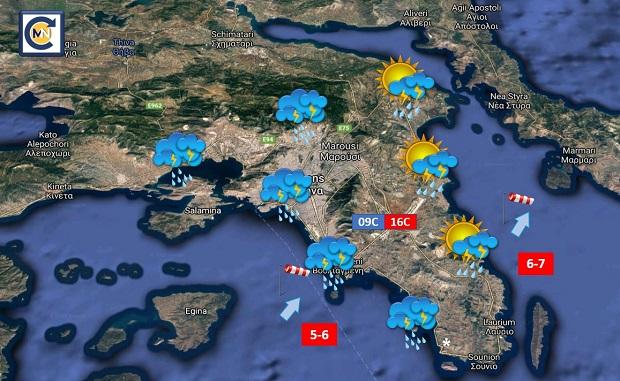 Χάρτης καιρού Αττικής για Καθαρά Δευτέρα