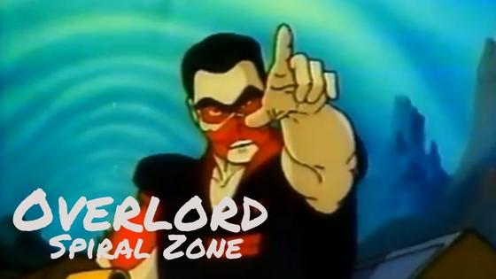 http://www.oldschoolevil.com/2017/03/villain-retrospect-overlord-spiral-zone.html