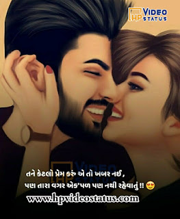 Best Collection In Hindi