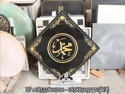 Pembuatan Kaligrafi Masjid, Kaligrafi Batu Granit, Contoh Kaligrafi Arab Untuk Masjid