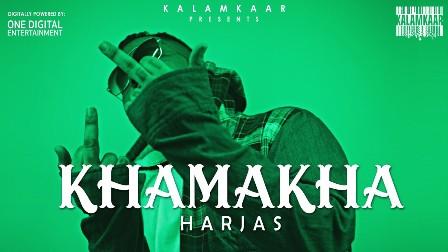 KHAMAKHA Song Lyrics - Harjas