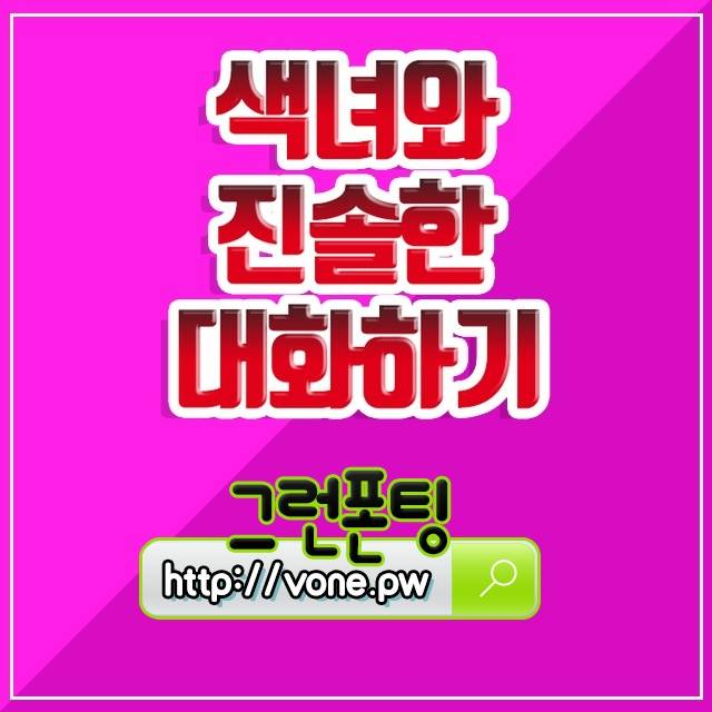 경기분당인테리어디자인학원