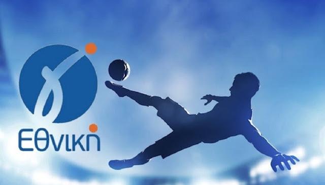 Γ΄ Εθνική: Νίκες για Ερμιονίδα και Φοίνικα Ν. Επιδαύρου - Σκόνταψε ο Πανναυπλιακός