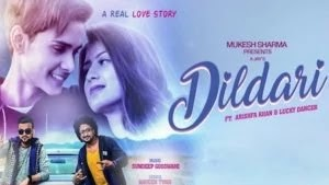 DILDARI LYRICS A JAY | ARISHFA KHAN x LUCKY