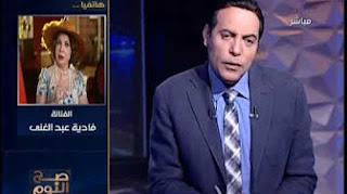 برنامج صح النوم حلقة الاربعاء 14-12-2016 محمد الغيطى