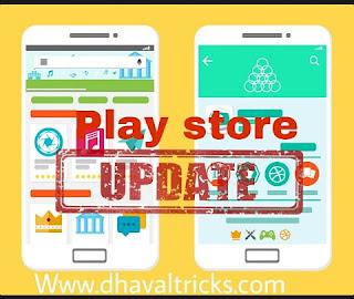 Google ne launch kiya playstore ka new update | kya hai khas baat ?