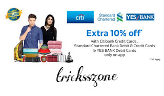 Get 10% discount of flipkart gift card purchasing for specific banks users
