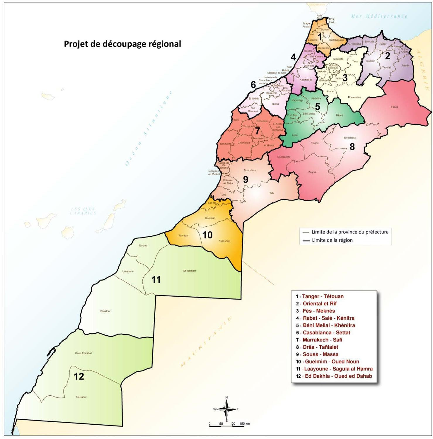Chat maroc zamel