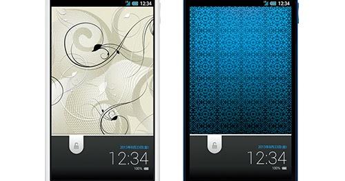 Sharp introduces SHL22 Phone screen 4