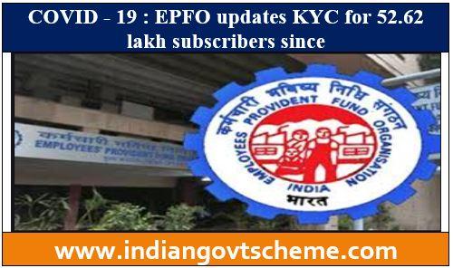 EPFO updates KYC
